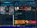 高音质DJ音乐盒官方版 v3.0.4 安装版