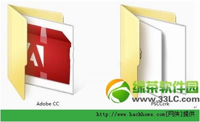 Adobe photoshop cc 中文破解版下载安装图文教程(附adobe cc序列号及破解教程)[多图]图片2