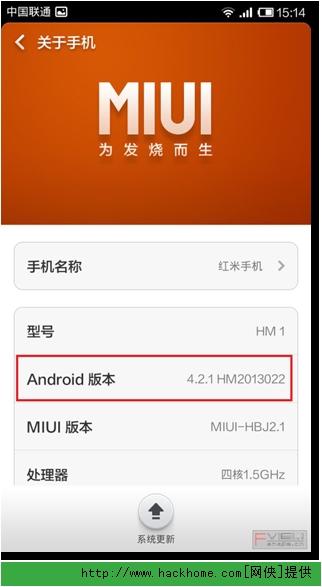 红米手机存储空间不够用怎么办?红米2.1存储转换详细图文教程[多图]图片2