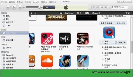 苹果Iphone手机不越狱完美解决多屏互动与快播的非法提示![图]