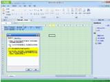 Excel2003比较工具 两列数据比对 v2.0.0.7 绿色版