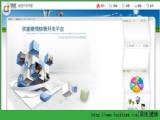 快表软件官方免费 v3.1.6 绿色版