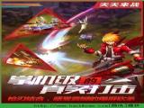 天天来战2游戏正版下载地址 v1.0