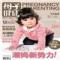 母子健康ios手机版app v2.5.0