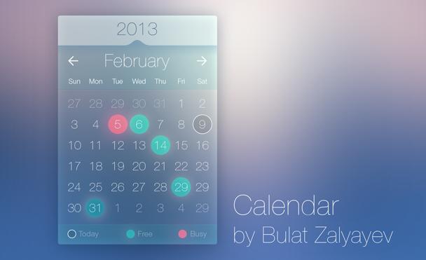 手机日历软件