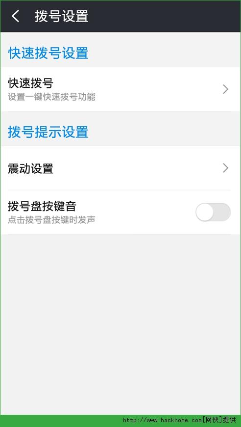 360免费电话官网IOS版图3: