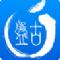 apple watch越狱盘古越狱工具 v1.2.1 安装版