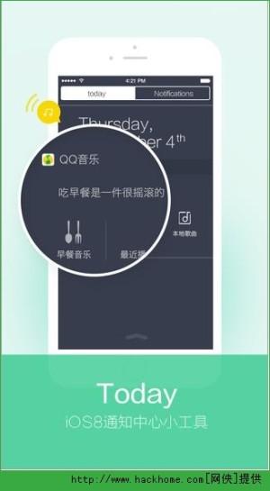 QQ音乐2015ios版图4