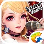 全民偶像中国好声音版手游ios版 v3.0.6