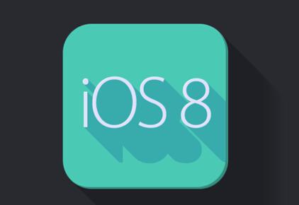 IOS8美化