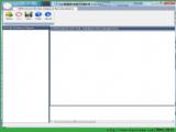 极佳SQL数据库修复工具官网试用版 v2.2 绿色版