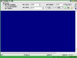 Comhub串口共享工具 v1.1 绿色版