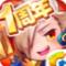 天天酷跑IOS11.11大神炫飞手动三模式破解版 v11.11