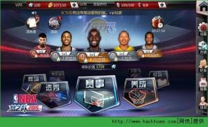NBA梦之队2015 IOS版图1
