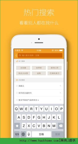 看片神器app安卓手机版图2: