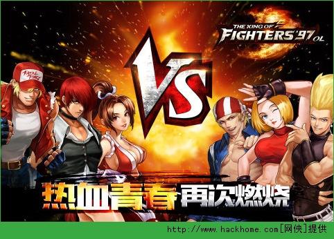 拳皇97OL ios越狱版(THE KING OF FIGHTERS 97)图1: