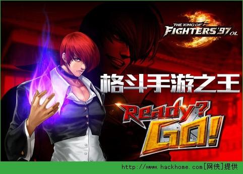 拳皇97OL ios越狱版(THE KING OF FIGHTERS 97)图5: