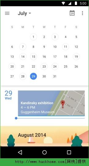 Google谷歌日历苹果ios版图1: