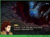 仙剑奇侠传OL体验服最新测试版 v1.0.503