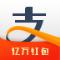 支付宝抢红包IOS手机版app v8.5.3.012402