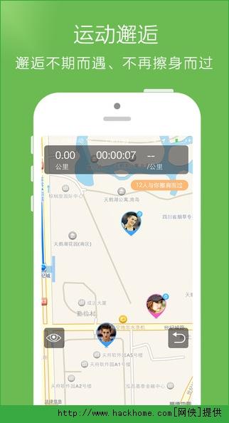 咕咚apple watch版客户端app图5: