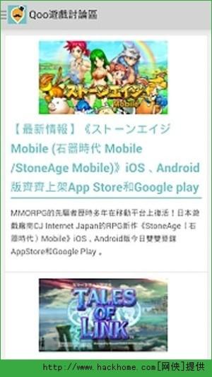 Qoo app图5