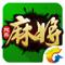 欢乐麻将2015官网iOS正式版 v4.1.0