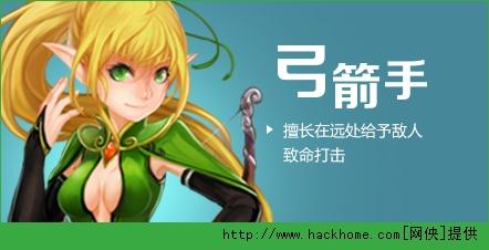 龙之谷破晓奇兵八门神器修改器iOS版图1: