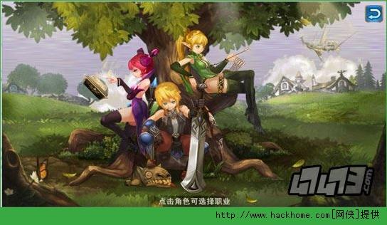 龙之谷破晓奇兵八门神器修改器iOS版图3:
