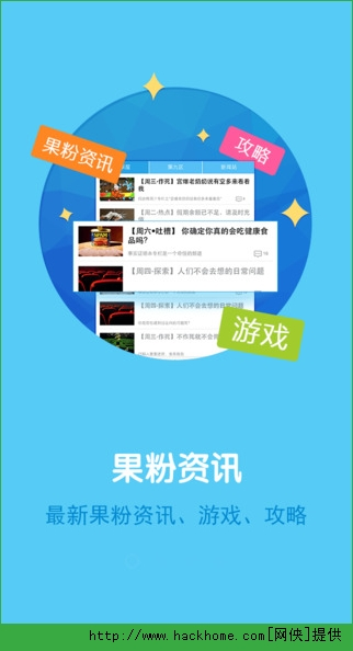 熊猫苹果助手官方iOS版app图1:
