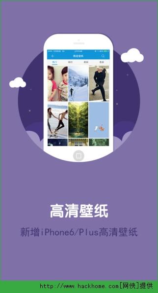 熊猫苹果助手官方iOS版app图3: