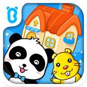 各种各样的房子宝宝巴士官网ios版 v5.1