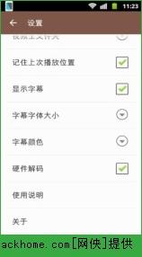 快易播放器IOS版app图3