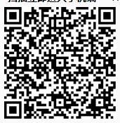 腾讯课堂手机版下载地址是多少?腾讯课堂手机版下载安装介绍[图]