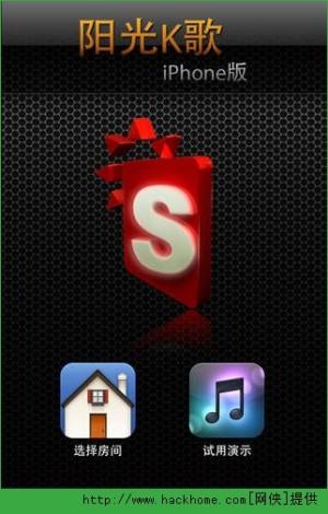 酷乐K歌app图1