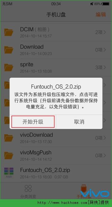 vivo Funtouch OS2.0升��D文教程[多�D]�D片3