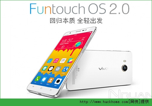 vivo Funtouch OS2.0升级图文教程[多图]图片1