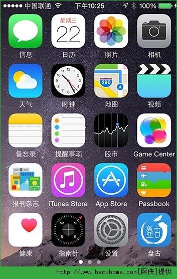 苹果iphone6拍照静音设置方法[图]