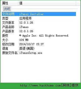 苹果iphone6/Plus红屏、蓝屏故障-错误代码9详细图文教程[多图]图片4