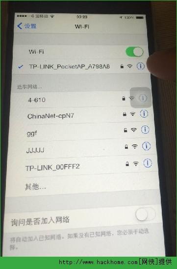 苹果Iphone6日版越狱去拍照声详细图文教程[多图]图片1