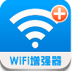 wifi信号增强器有用吗?wifi信号增强器是否有用?[多图]图片1