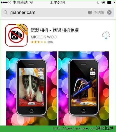 苹果日版iPhone6拍照去声音APP应用推荐[多图]图片1