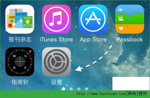 苹果iPhone6/plus怎么才能省电?iphone6电池省电图文教程[多图]图片2