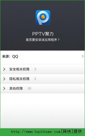 PPTV怎么免费获得年费会员?PPTV免费获得年费会员操作方法图文介绍[多图]