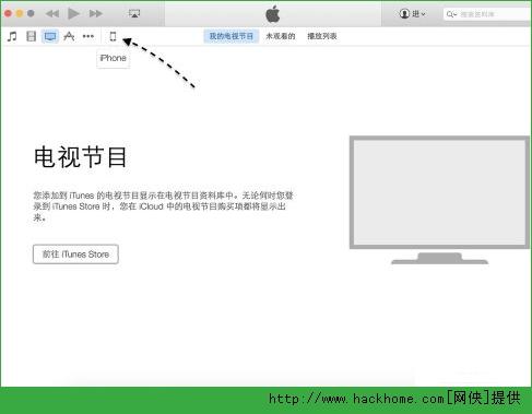 苹果iPhone6怎么导入音乐?苹果6下载音乐图文教程![多图]图片2
