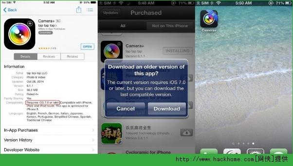 苹果Iphone ios8手机怎么安装旧版本(ios6/ios7)app?[图]图片1
