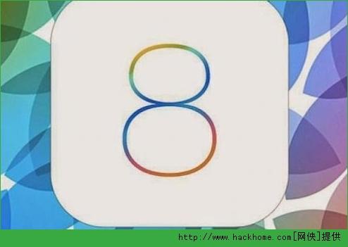 iOS8.1.1beta测试版全固件下载地址[图]图片1