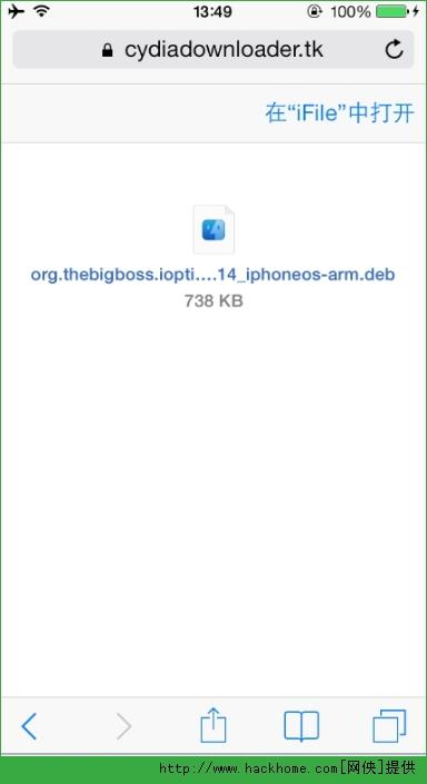 iOS收費插件免費安裝圖文教程詳解[多圖]圖片3