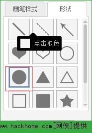 微信头像加1怎么制作? 微信加1头像制作方法(附头像包下载)[多图]图片3