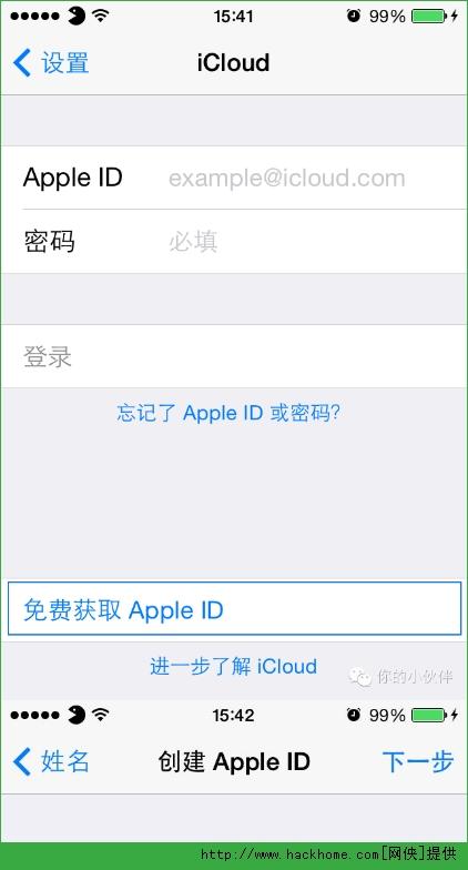 蘋果iOS係統怎麼備份?IOS備份詳細圖文教程[多圖]圖片4